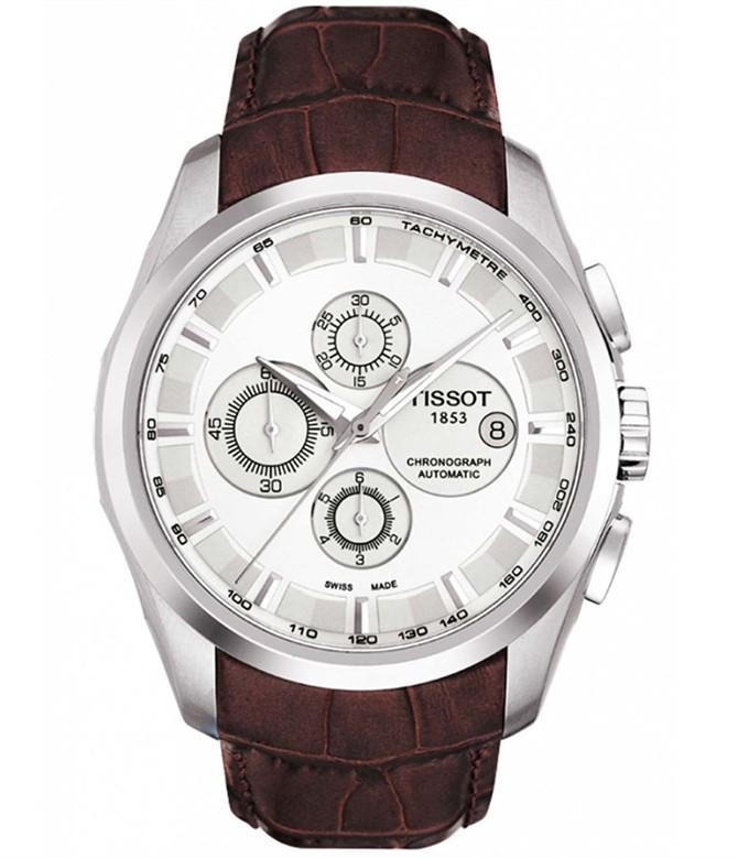 瑞士天骏手表报价_天梭手表怎么样-天梭手表属于什么档次/天梭手表怎么样档次 ...
