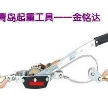 供应青岛高品质手板棘轮紧线器图片