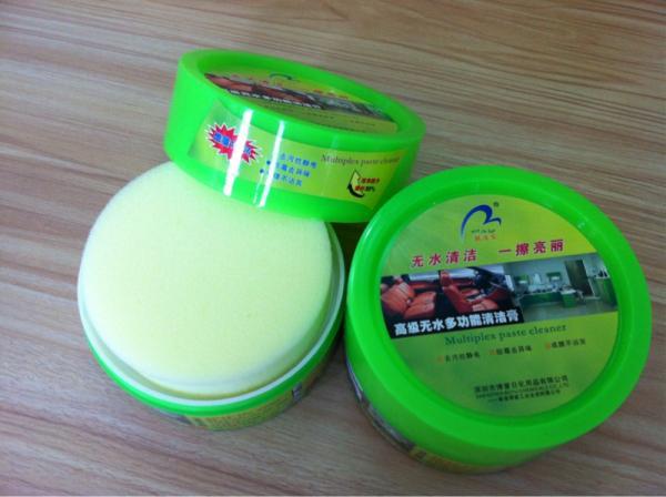 供应敏洁宝多功能清洁膏家居皮具清洁剂