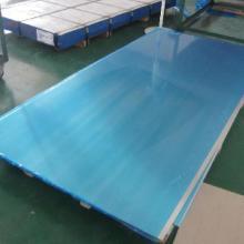 精诚供应7075铝板7075国标铝板7075非标铝板销售图片