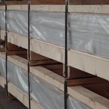 厂家供应2011铝板2014铝板河南3002铝板上海7075铝板价格图片