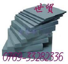 供应ANOREXACTW,特殊钢材
