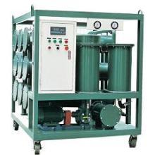 供应变压器油滤油机快速脱水滤油机批发