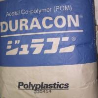 供应台湾宝理POM-NW-02塑胶原料