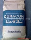 供应8520-日本旭化成POM塑胶原料 共聚物,高流量