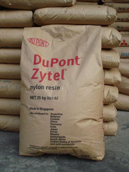 供应70G25HSLR-美国杜邦PA66塑胶原料25玻纤 抗水解