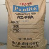 供应L-1250Z-日本帝人PC塑胶原料