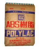 供应777D-塑胶原料ABS塑胶原料