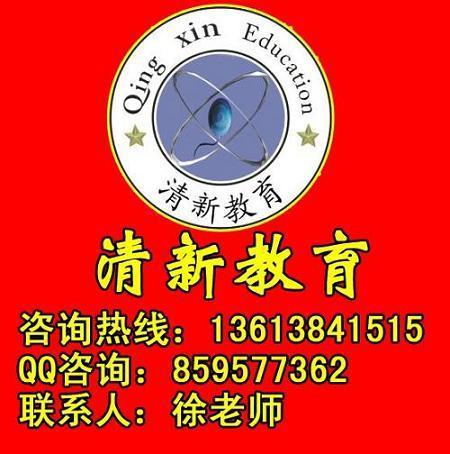 郑州建筑设计培训