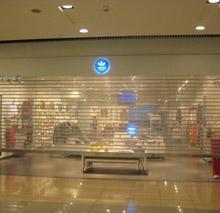 供应北京水晶卷帘门,安装维修图片