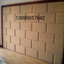 供应华祥软包皮革壁纸壁画批发零售批发