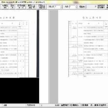 供应档案数字化图像处理软件批发