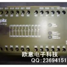供应原装皮尔兹PILZPNOZ10安全继电器PN0Z51批发