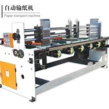供应兴隆纸箱机械自动输纸机