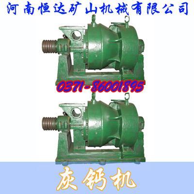 供应石膏粉灰钙机