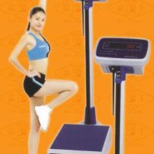 供应DT-150人体秤,测量身高人体秤,身高体重电子秤,人体健康秤
