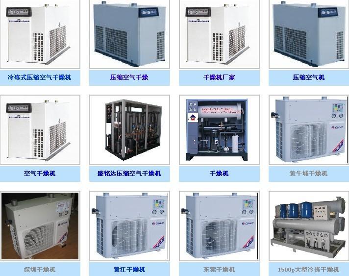 重庆如春智能设备有限公司