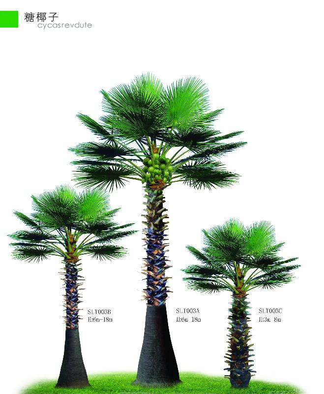 供货商_东北供应糖椰子树仿真糖椰子树图片树设计师工作室的景观图片