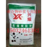 外墙粘结砂浆专用胶粉价格