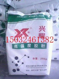 发往-河南瓷砖粘结剂专用胶粉 瓷砖专用胶粉厂家
