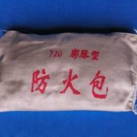 供应防火材料'防火包'防火产品