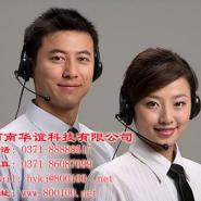 华谊河南呼叫中心实施知识管理项目图片