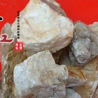 非金属矿产重晶石