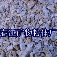 供应非金属矿产重晶石