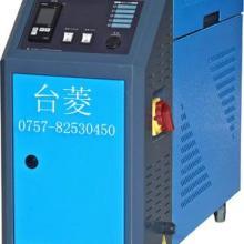 供应模温机厂家/模温机价格/模温机代理