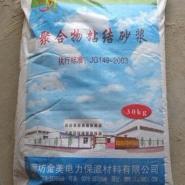 瓷砖粘结剂专用胶粉图片
