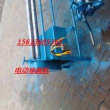供应铁板铝板铜板卷圆机供应