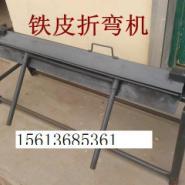 铁皮保温卷圆机卷管机铁板卷板机图片
