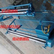 供应铁皮卷圆机手动铁皮卷圆机