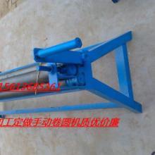 供应加速铁皮卷圆机