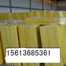 供应玻璃棉保温板保温隔热材料