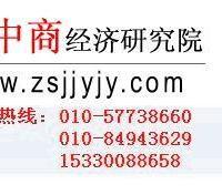 2012-2016年中国信息安全产品市场