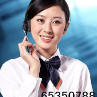 """客服→(""""重庆奥克斯空调维修)62935698 图片 效果图"""