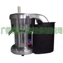 供应商用型蔬果榨汁机
