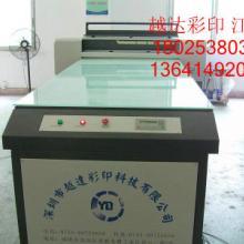 供应艺术玻璃喷墨打印机