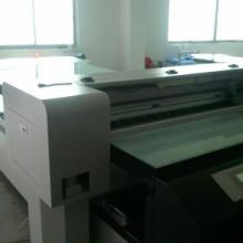 供应壁画喷墨打印机