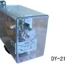 供应DY-21C电压继电器