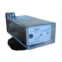 供应DXM-2A信号继电器