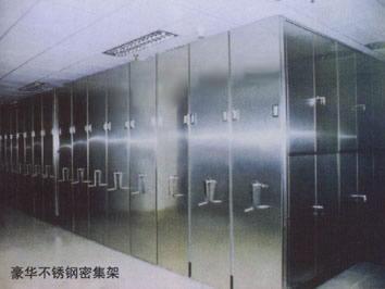 档案设备贸易公司