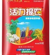 供应蔬菜作物专用叶面肥