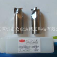 供应铝用铣刀 三刃铝用铣刀 引进德国进口设备 专业铝用铣刀品牌供应商