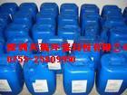 供应广东的消泡剂/抑泡剂生产商