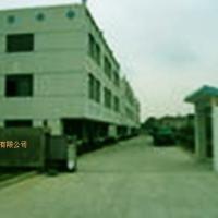 供应高科技产品油漆絮凝剂(AB剂