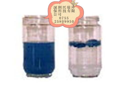 供应悬浮剂/水幕喷漆室水处理药剂AB剂/漆雾絮凝剂/油漆凝集剂