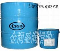 Esso APOX EP46气动工具油