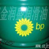 供应BP Energol LPT46冷冻机油